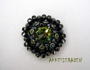 O bead  pendant